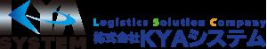 株式会社KYAシステム